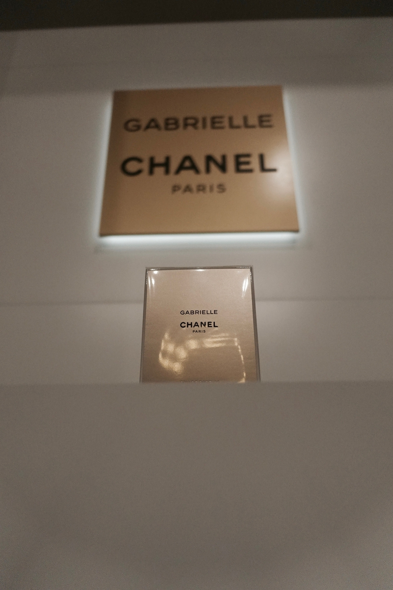 X chanelX chanel gabrielleX gabrielle chanelX perfumeX chanel perfume